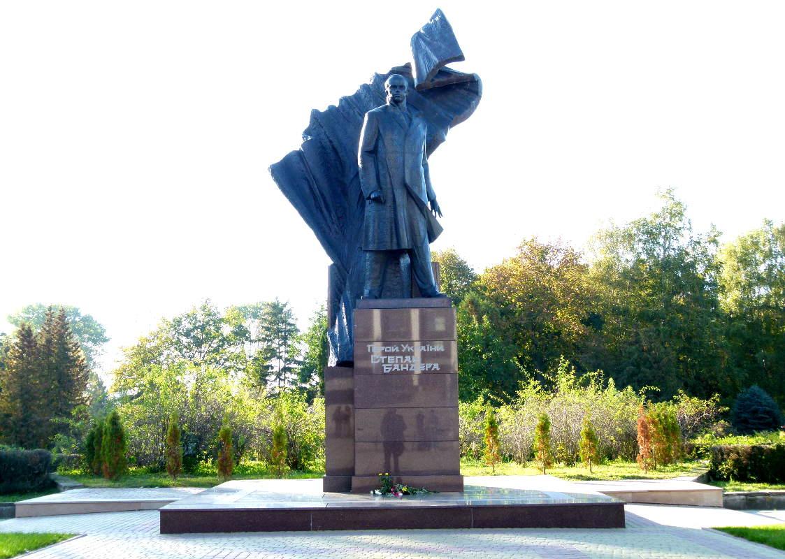 Pomnik Stepana Bandery w Tarnopolu