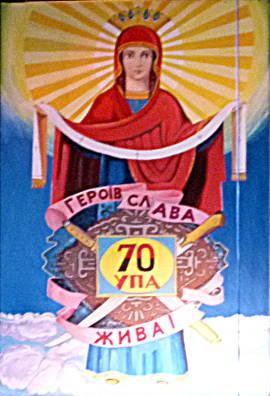 Wizerunek Matki Boskiej połączony z pochwałą bohaterów i upamiętnieniem 70-lecia UPA